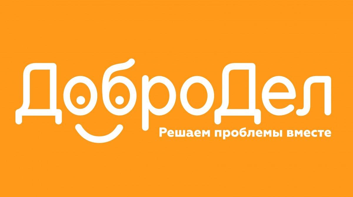 Более 11 тысяч жителей Московской области уже приняли участие в интернет-голосовании по комплексному благоустройству дворов