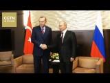Путин и Эрдоган обсудили санкции и ситуацию в Сирии