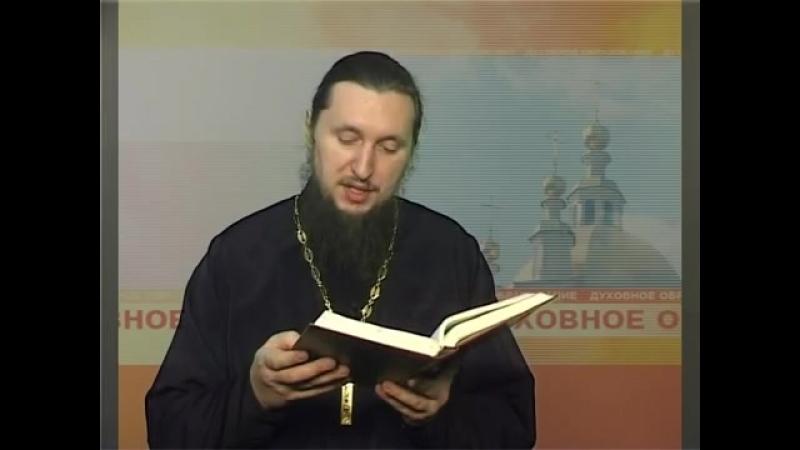 3. Послание апостола Варнавы.