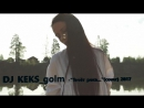 DJ KEKS golm Течёт река долгоо cover 2017