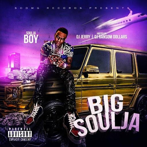 Soulja Boy альбом Big Soulja
