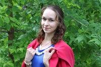 Наталья Будникова, Нижний Новгород - фото №4