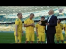 Сборная Украины на Евро 2016 (Пороблено в Украине) (пародия, очень смешно)