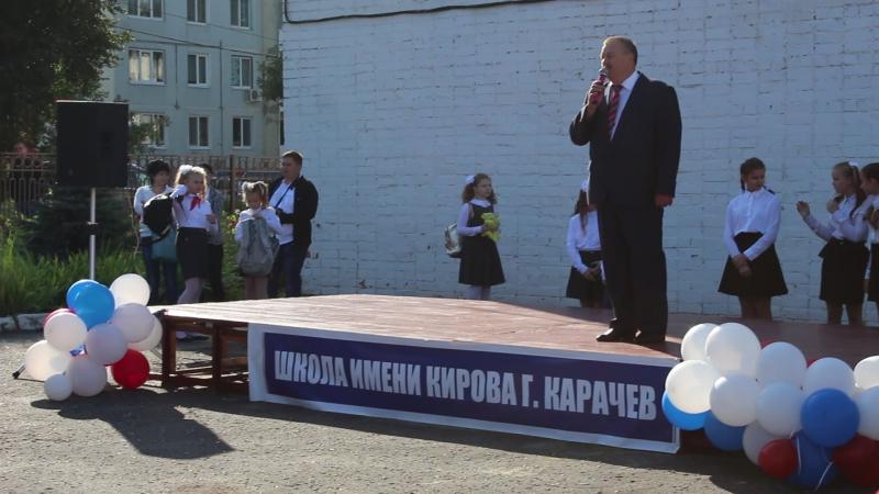 Школа имени С. М. Кирова г. Карачев