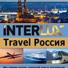 INTERLUX Travel, Россия