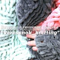 veresenok_knitting