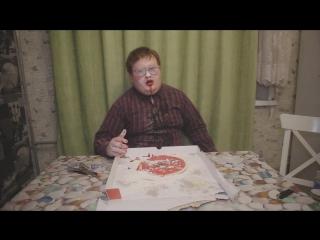 Ботаник пицца своими руками 18