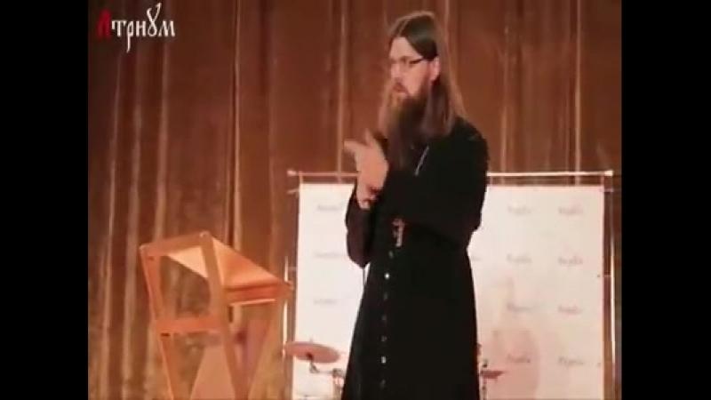Основы православной логики