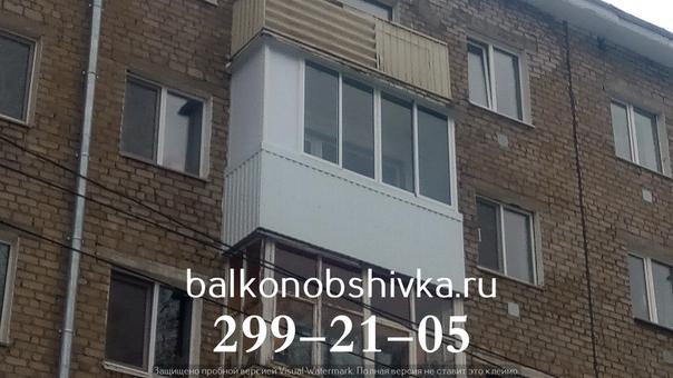 Застеклить балкон уфа отзывы ремонт балкона гипсокартоном