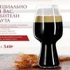 "Пивоварня ""На Шаболовке"""