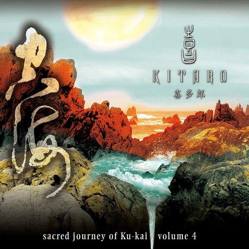 Kitaro альбом Sacred Journey Of Ku-Kai, Vol. 4