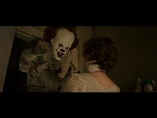 Оно / It.Трейлер #2 (2017) [1080p]