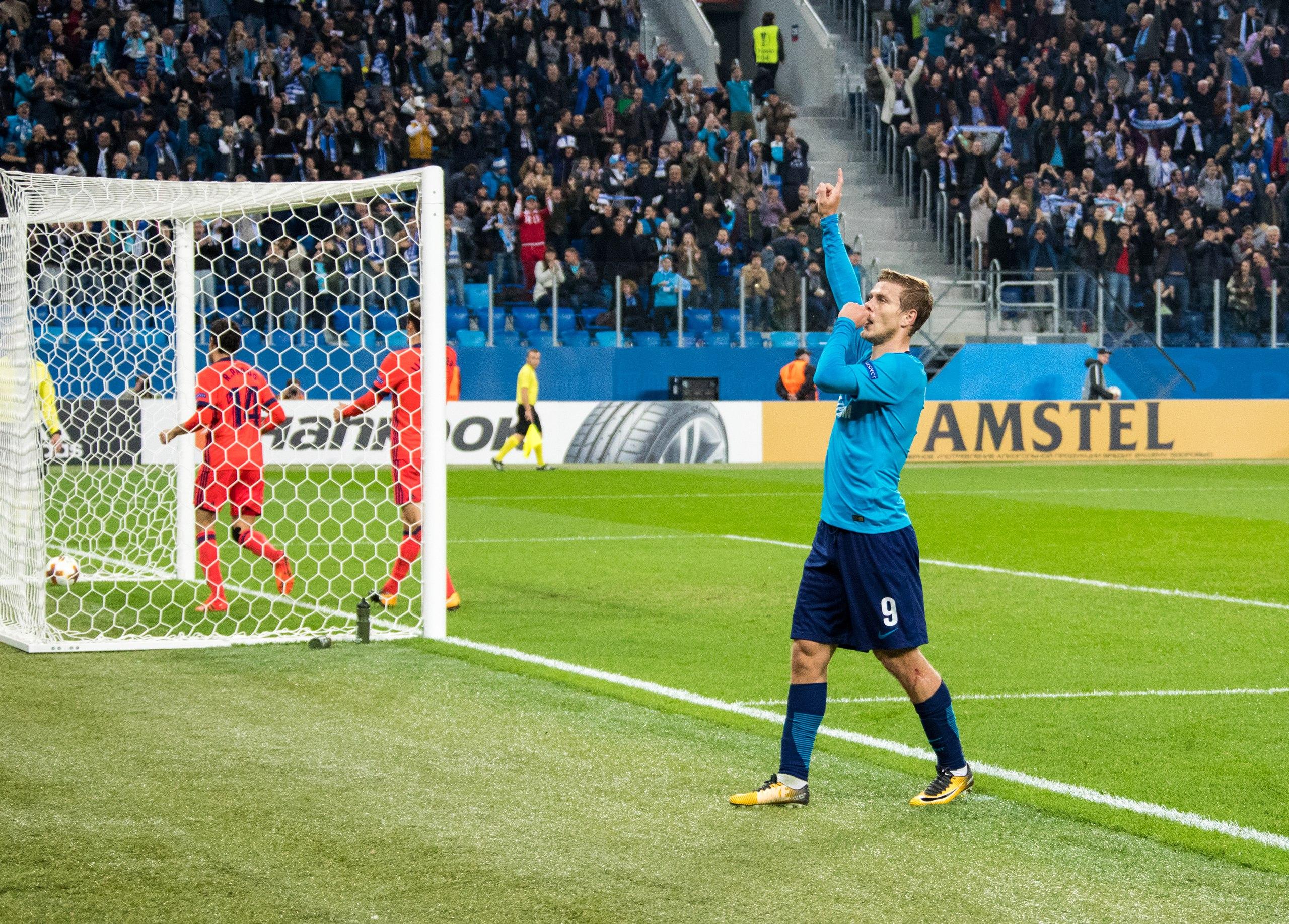 403. Zenit St. Petersburg (RUS) - Real Sociedad (ESP) 3:1