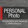 PERSONAL Photo   Бизнес-фотосессии   Новосибирск