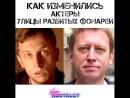 Как изменились актеры улицы разбитых фонарей, Любэ -прорвемся (2000)