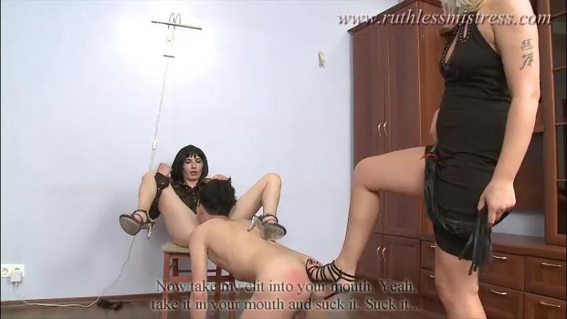 смотреть русская госпожа и раб лизун пройдет какое-то