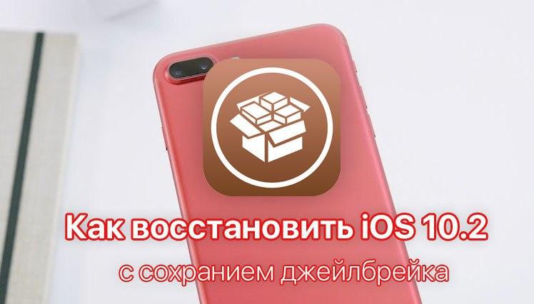 Original: https://pp.userapi.com/c841126/v841126837/5f46/0T_ZwqToeFg.jpg