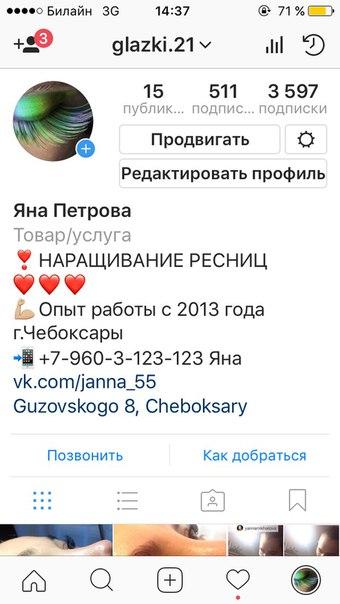 Фото №456239137 со страницы Яны Петровой