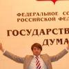 Alexander Gubanischev-Ulyanin