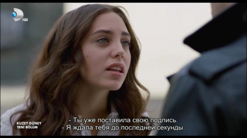 Kuzey.Guney.2.sezon.08.(48).seriya.2012.HDTVRip с субтитрами