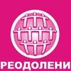 """""""ПРЕОДОЛЕНИЕ"""" общественная организация"""