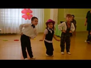 Зажигательный танец Милый, смешной, игривый, утренник 8 МАРТА
