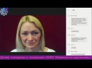 Онлайн интенсив по хиромантии и нумерологии от Ольги Саранчи 1 занятие