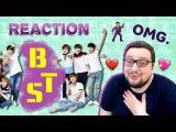 Первое знакомство с BTS (Russian's REACTION)