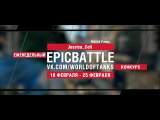 EpicBattle  Jessica_Colt  M48A5 Patton (конкурс 19.02.18-25.02.18) World of Tanks