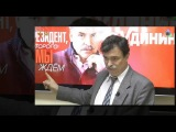 Дебаты. Юрий Болдырев на радио Маяк 14 марта 2018 года.