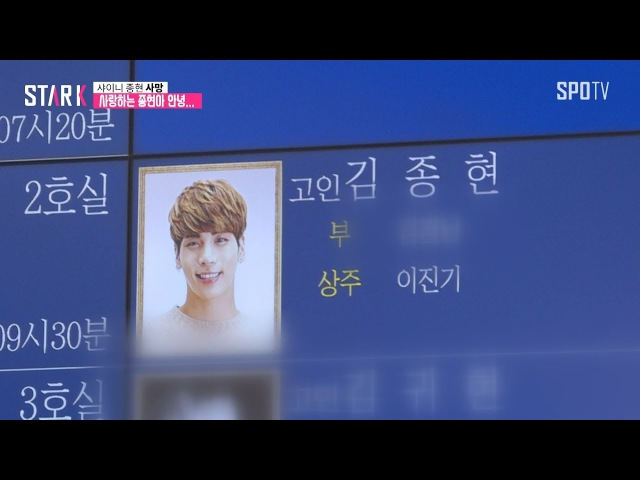 Tae Temple | Прощание с Джонхёном