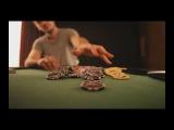 Главный Секрет Успеха В Покере!