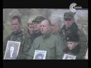 Торжественно-траурные мероприятия в Дорогобуже