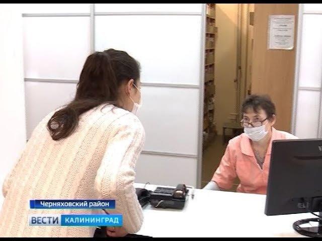 В больнице Черняховска появилась новая техника для обследования беременных