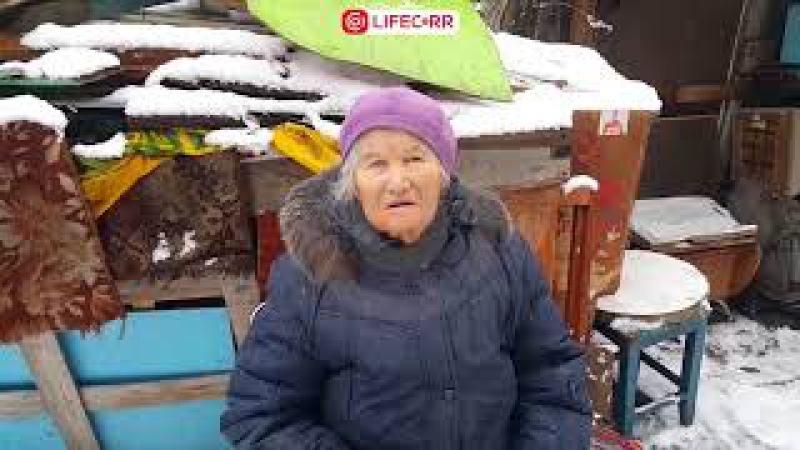Собаки живут лучше 80 летняя бабушка живет в разбитой избушки в центре Омска с
