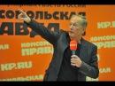 Ульяна Скойбеда: Я высмеивала Задорнова, а он поддержал меня в трудную минуту