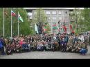 35 лет ДШМГ КВПО встреча ветеранов