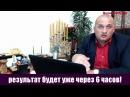 🌺100 Заклинаний Дуйко 1 суперское Бесплатное Заклинание на Быстрый приход Денег через 6 часов