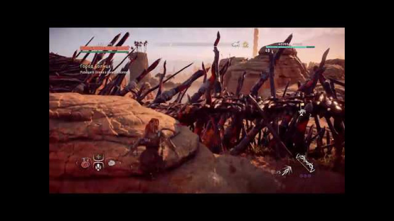 Horizon: Zero Dawn let's play 19 PS4