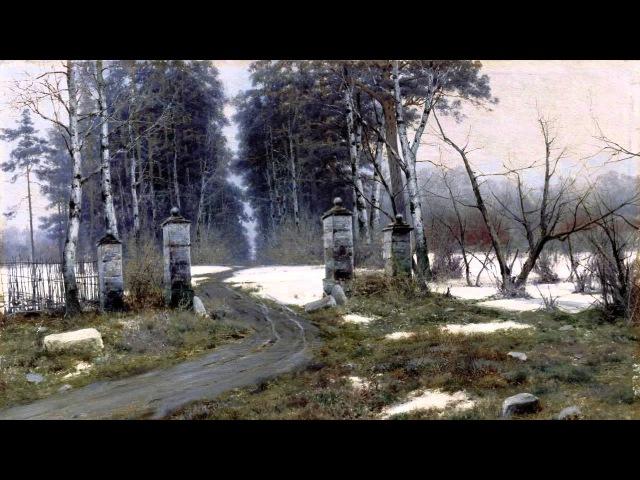 Rachmaninov Symphony No. 3 in A minor, Op. 44 (Ashkenazy, Koninklijk Concertgebouworkest)