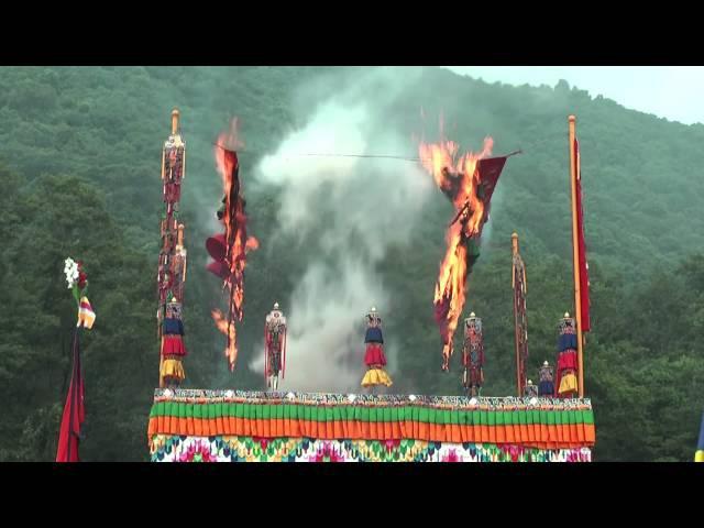 14th Kunzig Shamar Rinpoche Cremation in Nepal 31072014