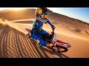 GoPro Ronnie Renner Dune Patrol in 4K