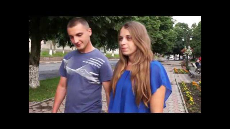 Анатолій та Світлана фільм ІІІ