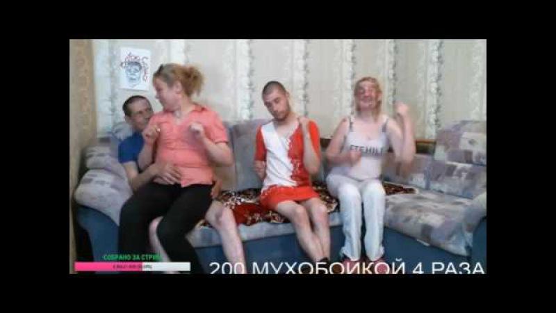 Пьяная Оля флиртует и пляшет попои на Бабе Саше и ревность рыжего Циклопа