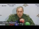 ДНР: Украинские боевики выпустили около 90 снарядов и мин за сутки – Басурин