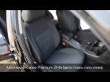 Авточехлы для Chevrolet Epica, Evanda, чехлы Шевроле Эпика, Эванда, MW Brothers