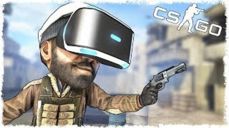 СS:GO в VR 5