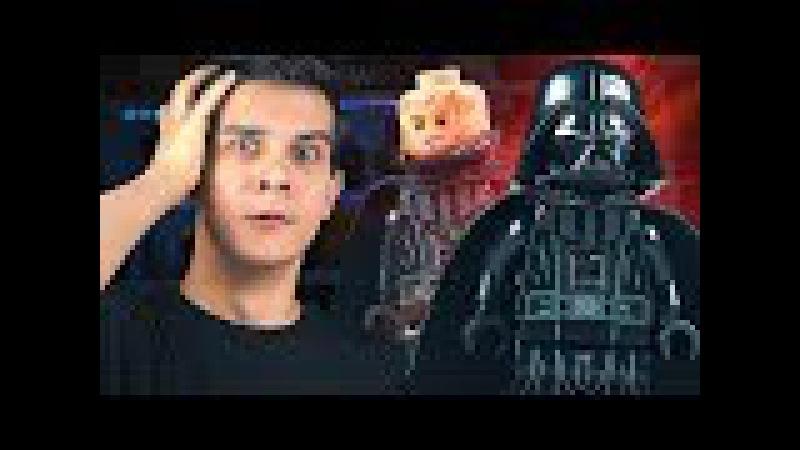 LEGO Star Wars РОЖДЕНИЕ ДАРТА ВЕЙДЕРА Набор На Обзор 75183