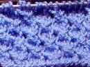 Узор для вязания спицами Звездочка