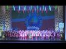 Гала-концерт Республиканского этнокультурного фестиваля «Татарстан – наш общи